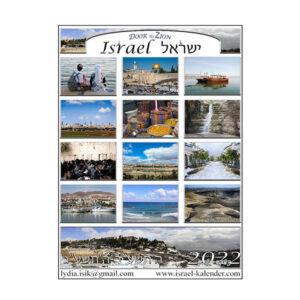 Israel Kalender